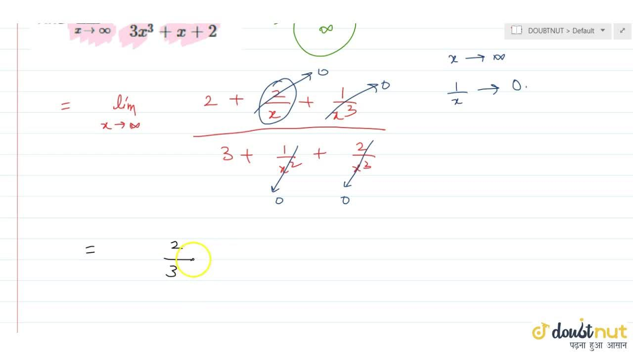 Solution for  Find  lim_(x->oo) (2x^3+2x^2+1),(3x^3+x+2)
