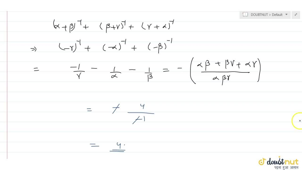 Solution for If alpha,beta,gamma are the roots of the equatio