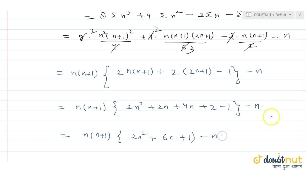 Solution for  1*3^2+3*5^2+5*7^2......find sum to n terms