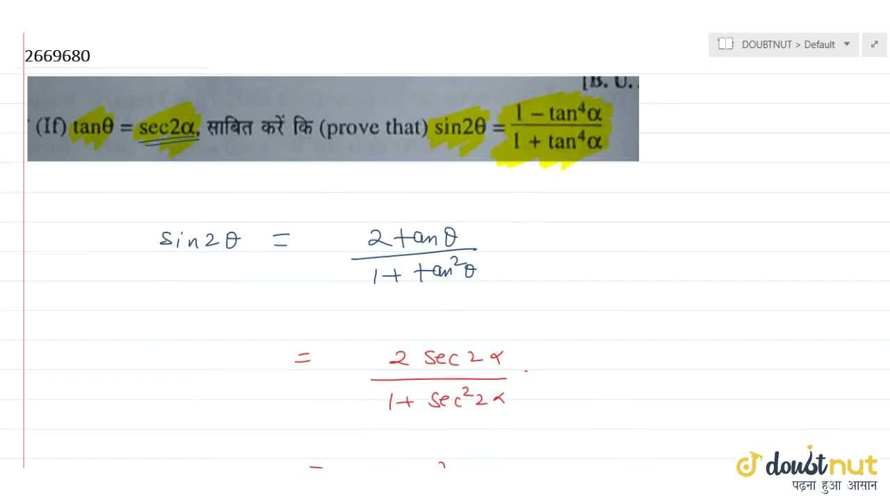 Solution for If tan 2theta= sec 2 alpha, prove that sin 2the