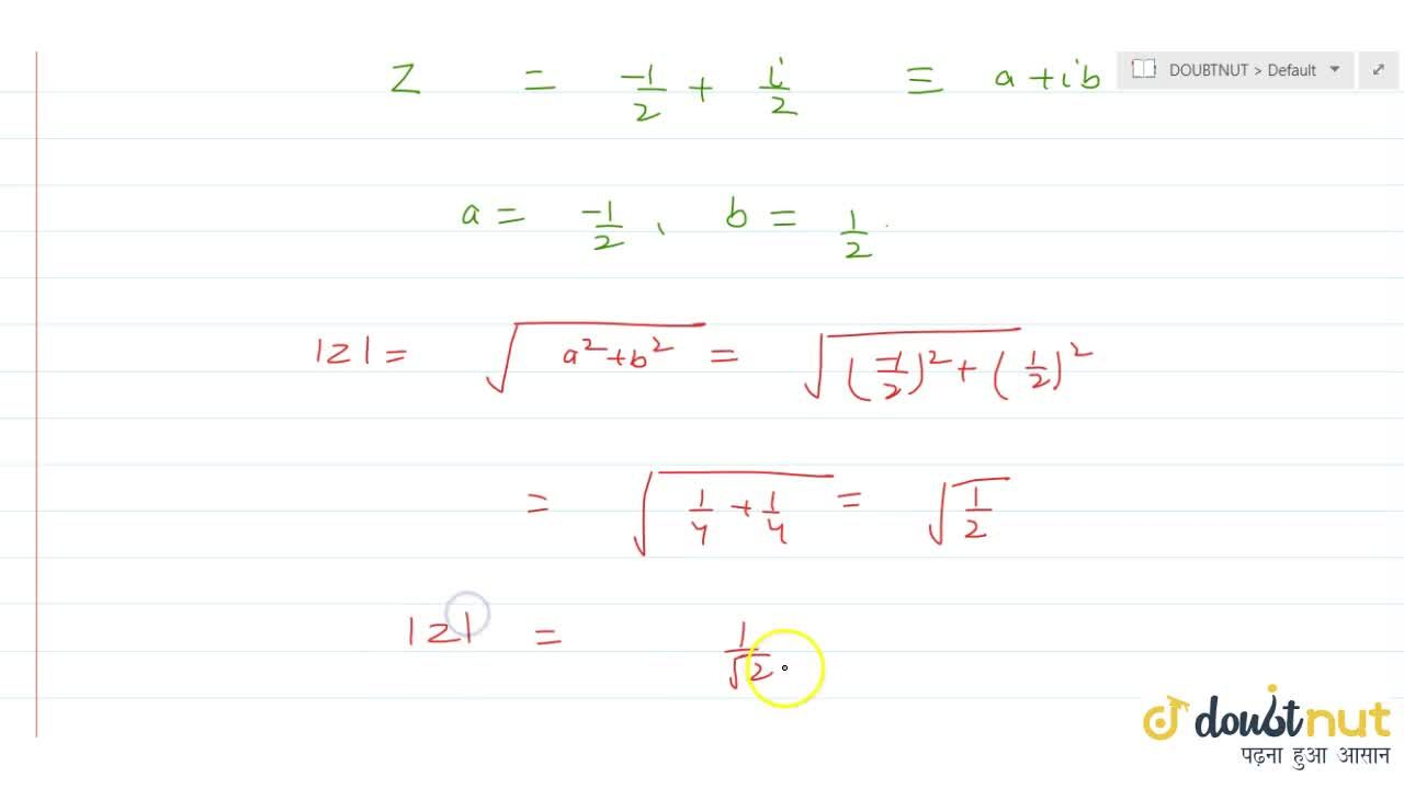 Find the modulus of the complex number (i,(1-i)).