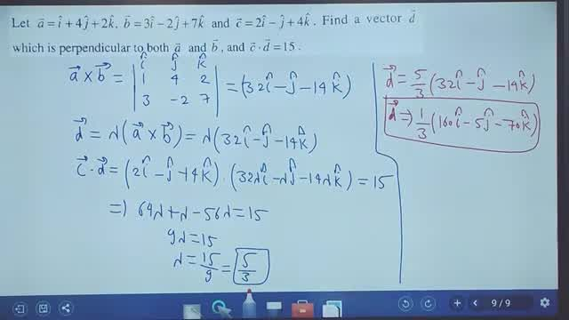 Solution for Class 12 Maths | Chapter 10 Vector Algebra | Impor