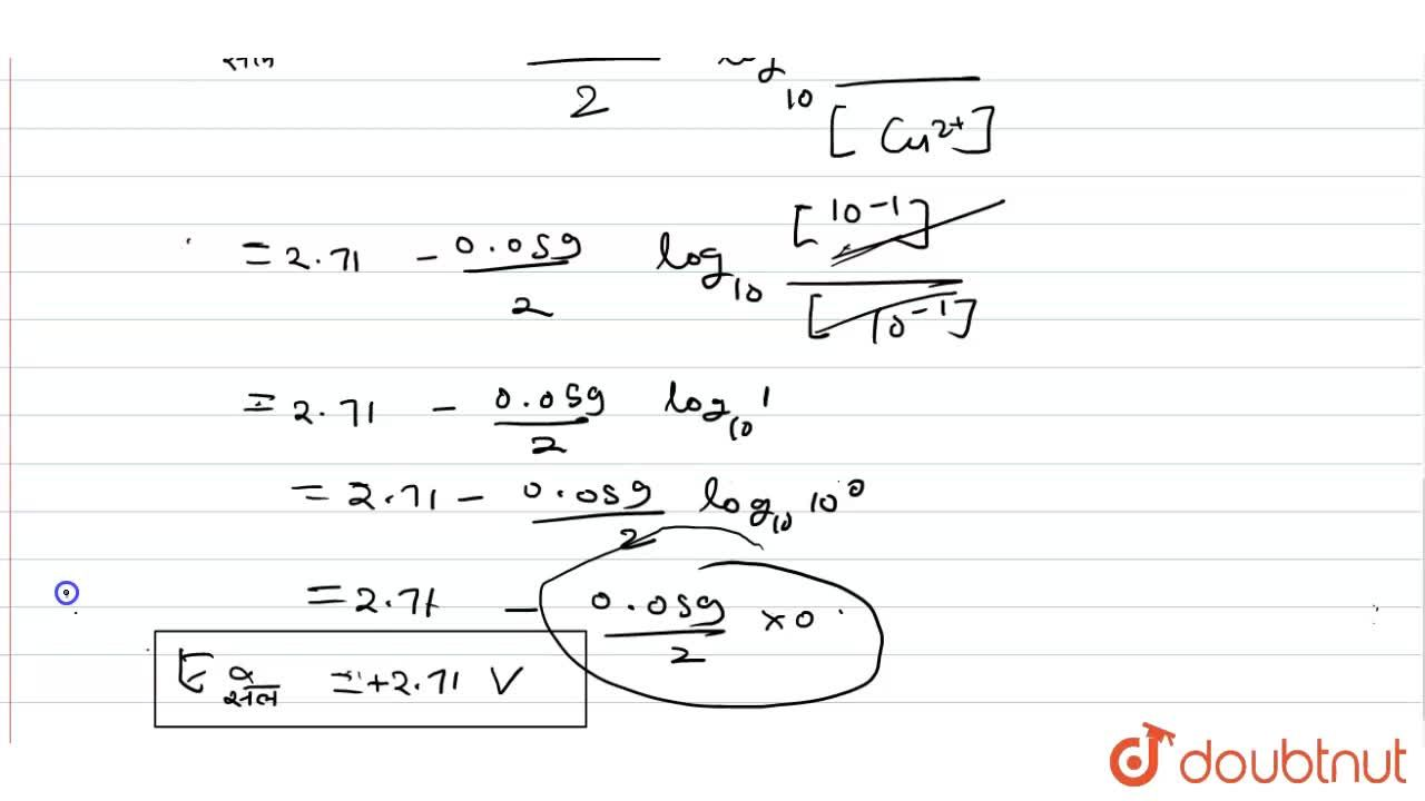Solution for Mg(s) |Mg^(2+) (0.1M)||Cu^(2+) (1xx 10^(-1) M) |C