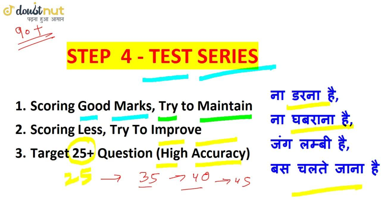 How To Score 90+ Marks in JEE Mains Physics ?