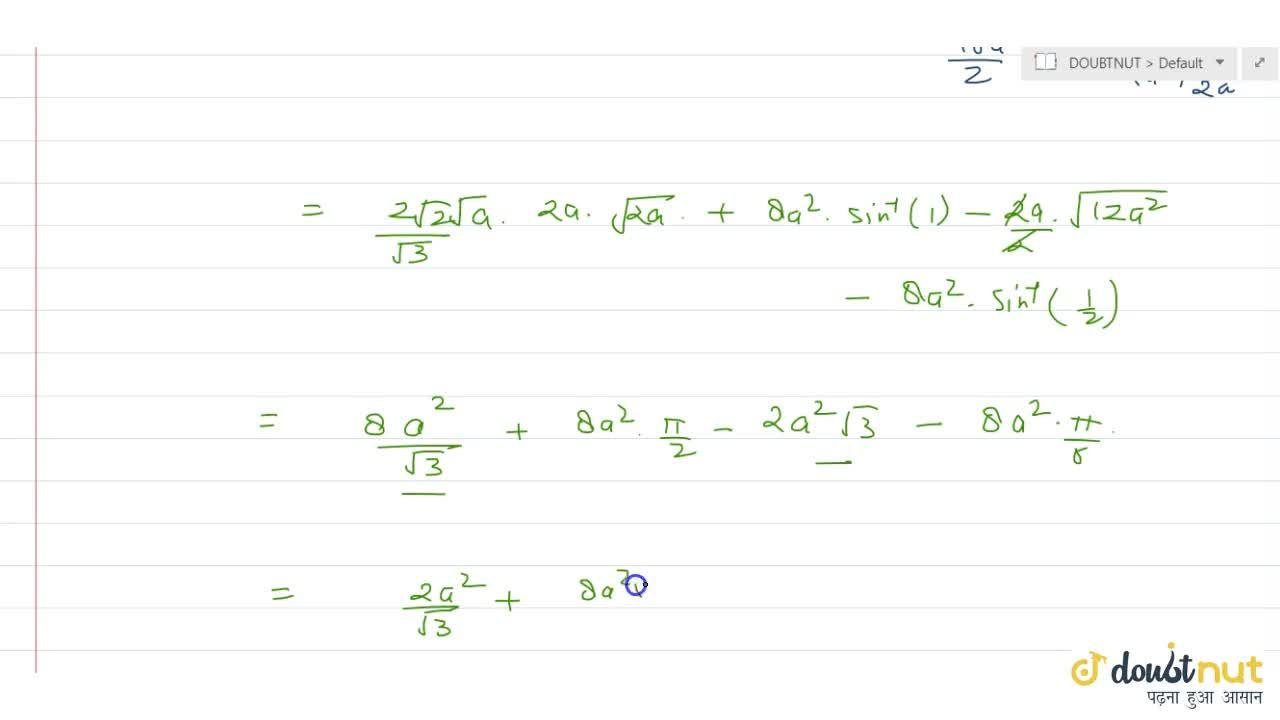 Solution for Find the area common to the circle x^2+y^2=16a^2