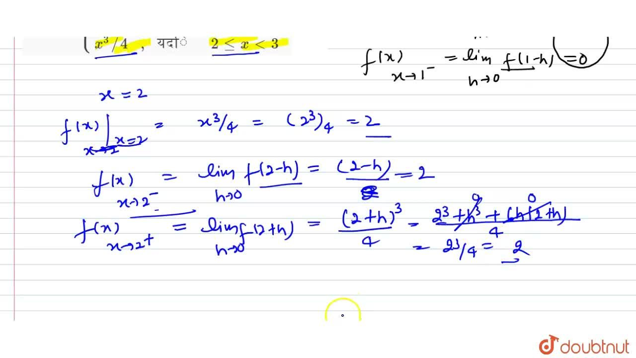 Solution for  फलन   f  ( x )   की   x= 1    तथा  x = 2