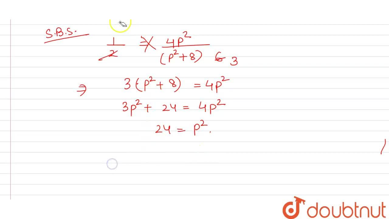 Solution for The planes px+2y+2z-3=0 and 2x-y+z+2=0 intersect