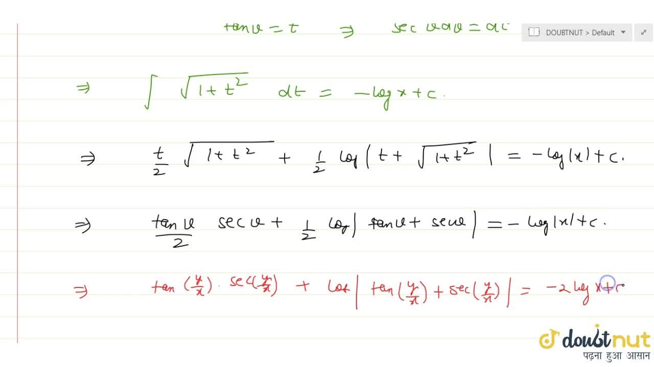 Solve the following differential equation4x(dy),(dx)=4y-x{cos((3y),x)+3cos(y,x)}