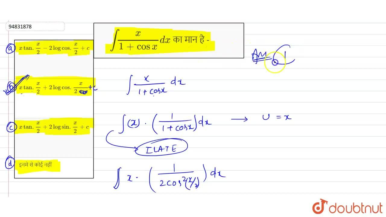 Solution for int(x),(1+cosx)dx का मान है -