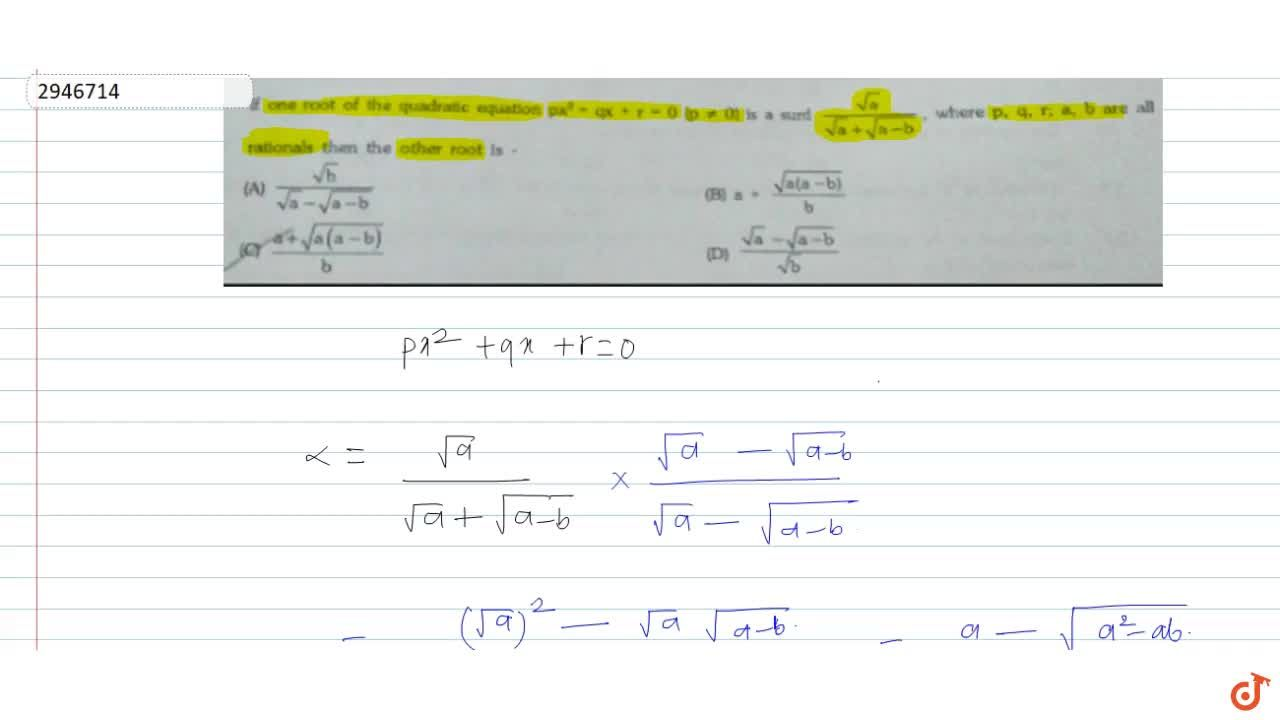 Solution for If one root of the quadratic equation px^2 +qx +