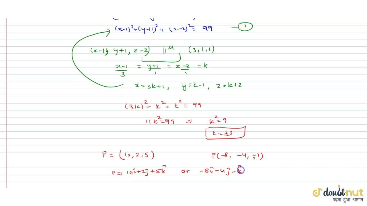 Solution for The position vector of a point at a distance of 3