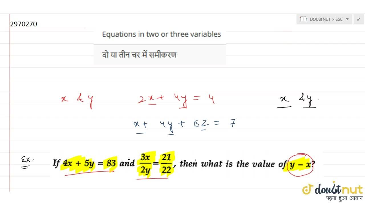 Solution for Equations in two or three variables