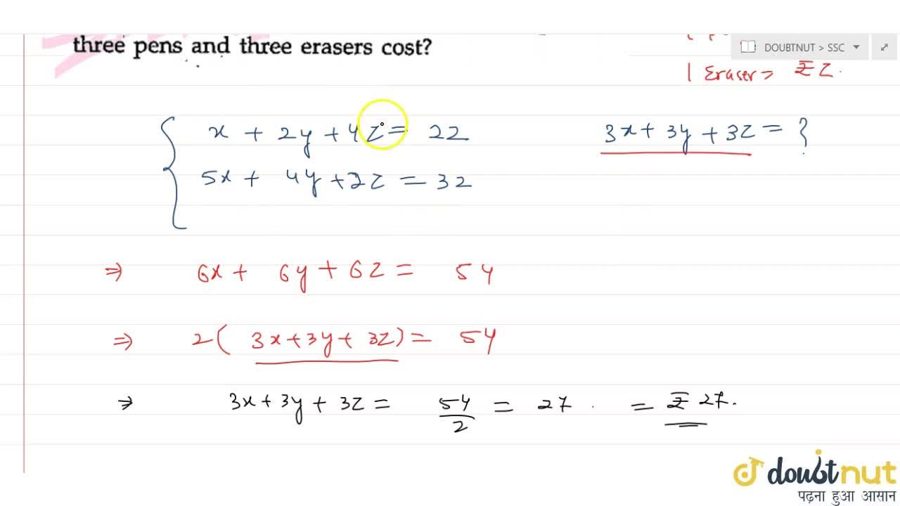 Equations in two or three variables(word problems)