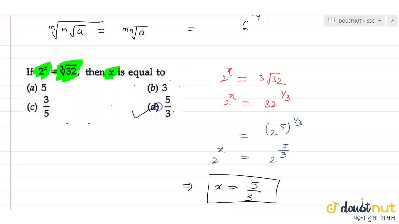 Solution for Problems based on exponential equation