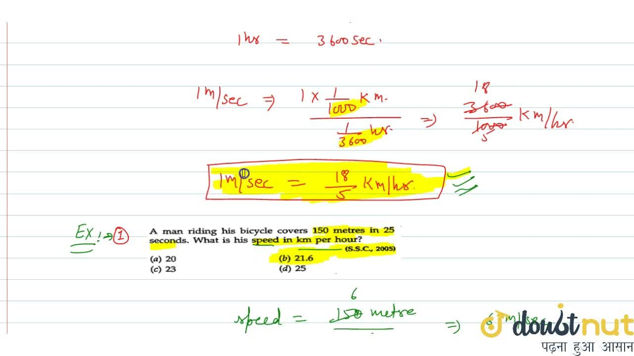 Solution for Conversion of m,sec to km,hr