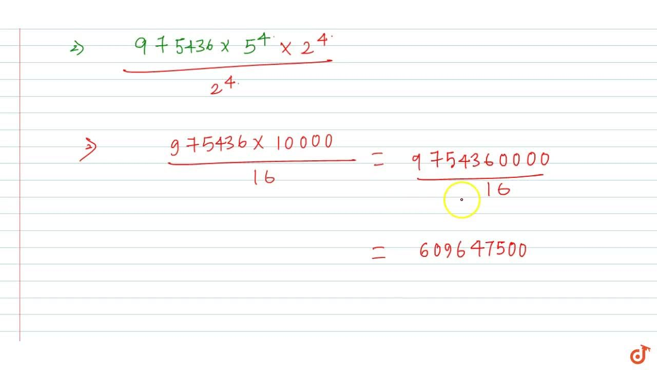Solution for Multiplication by short cut methods