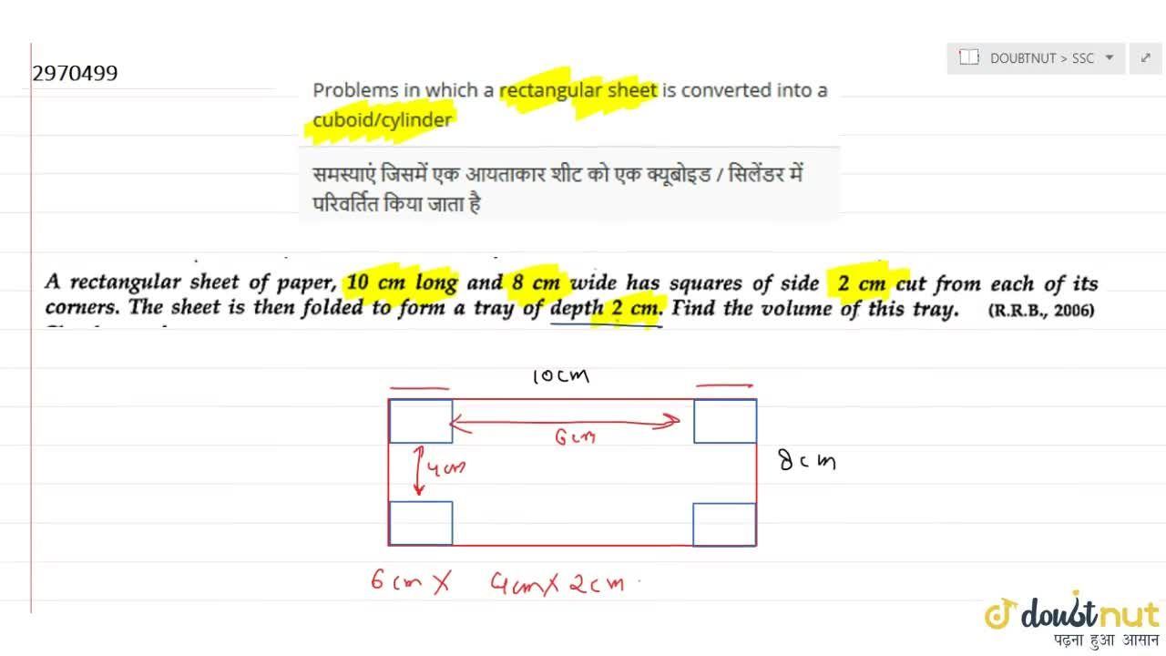 Problems in which a rectangular sheet is converted into a cuboid,cylinder