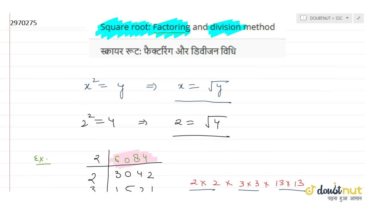 Square root: Factoring and division method