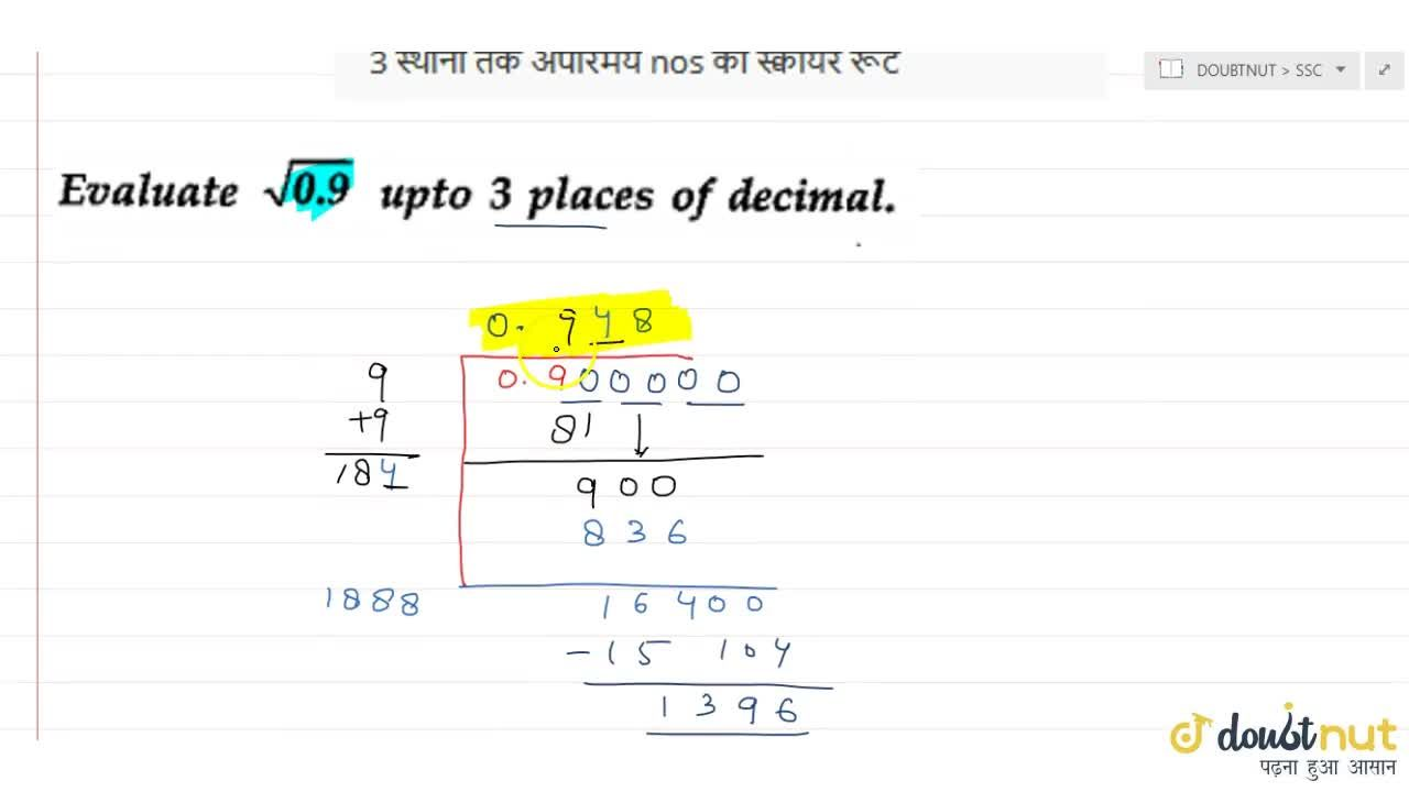 Square root of irrational numbers upto 3 places