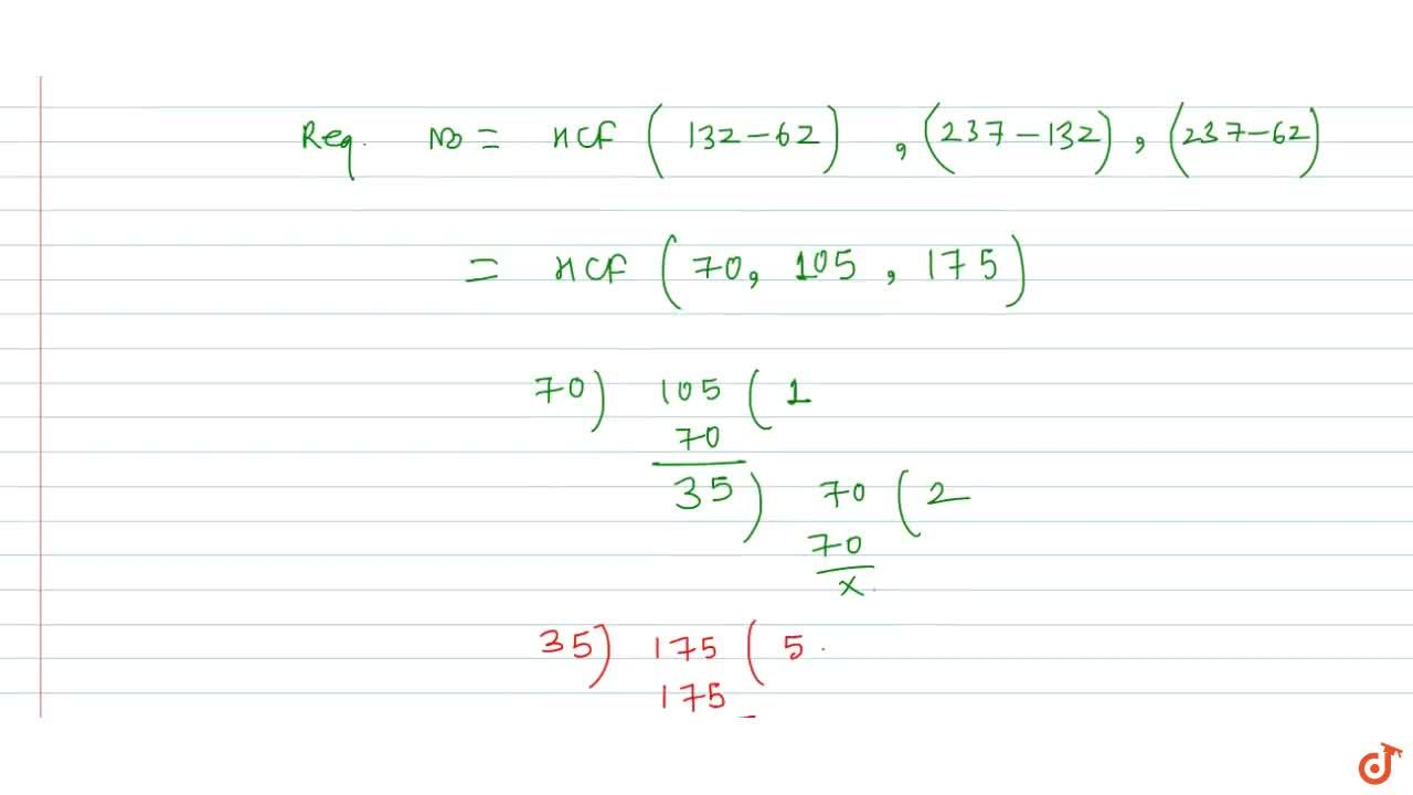Solution for Finding the largest no which divides 2 or more nos
