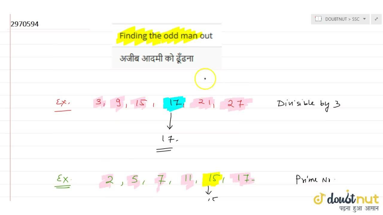 Finding the odd man out;