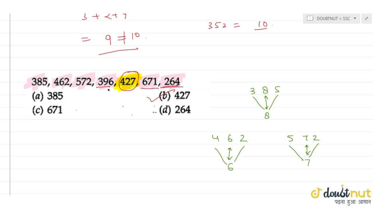 sum of digits is same except for odd man 253.136,352,460,324,631,244 (i)136 (ii)324 (iii)352 (iv)631