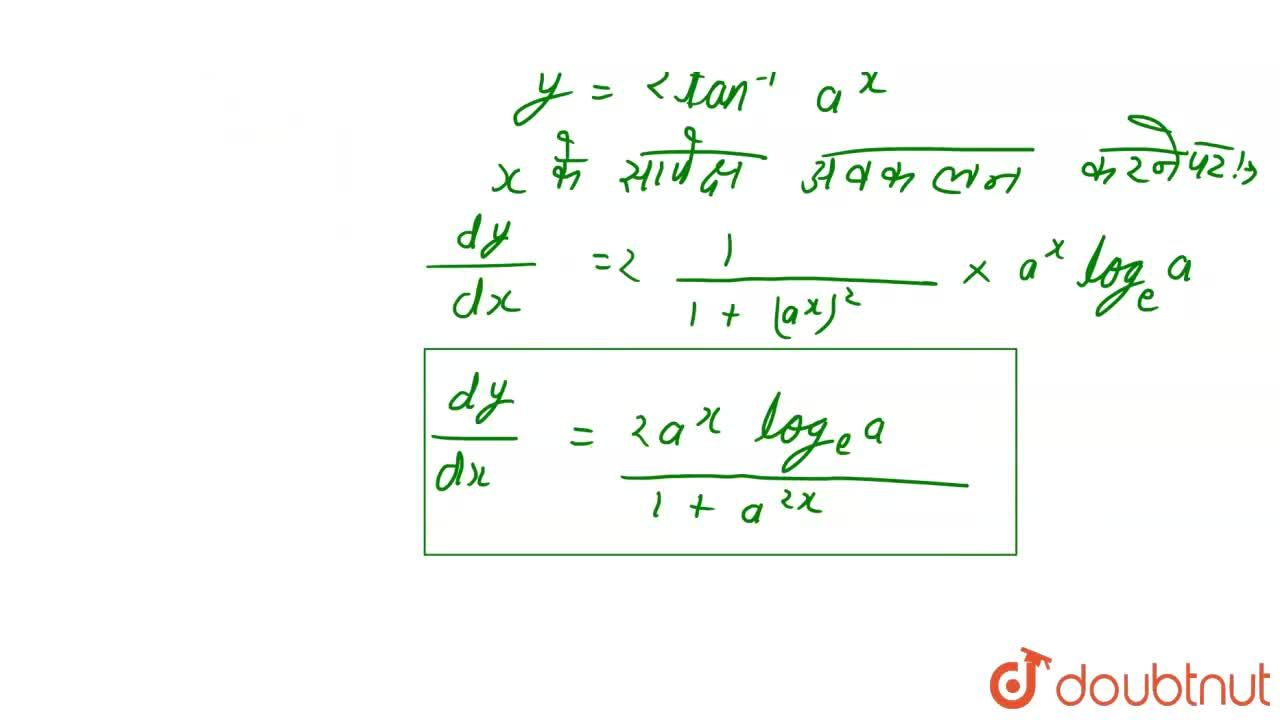 Solution for tan^(-1)((2a^(x)),(1-a^(2x)))
