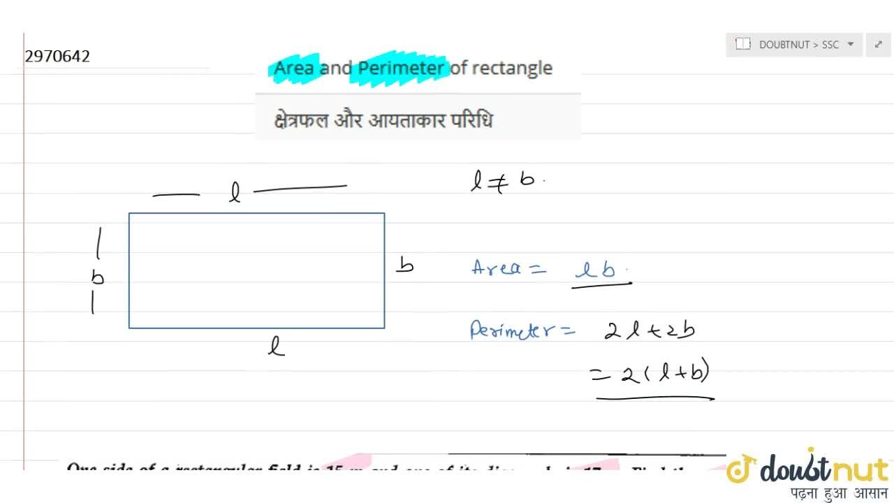 Solution for Area and Perimeter of rectangle