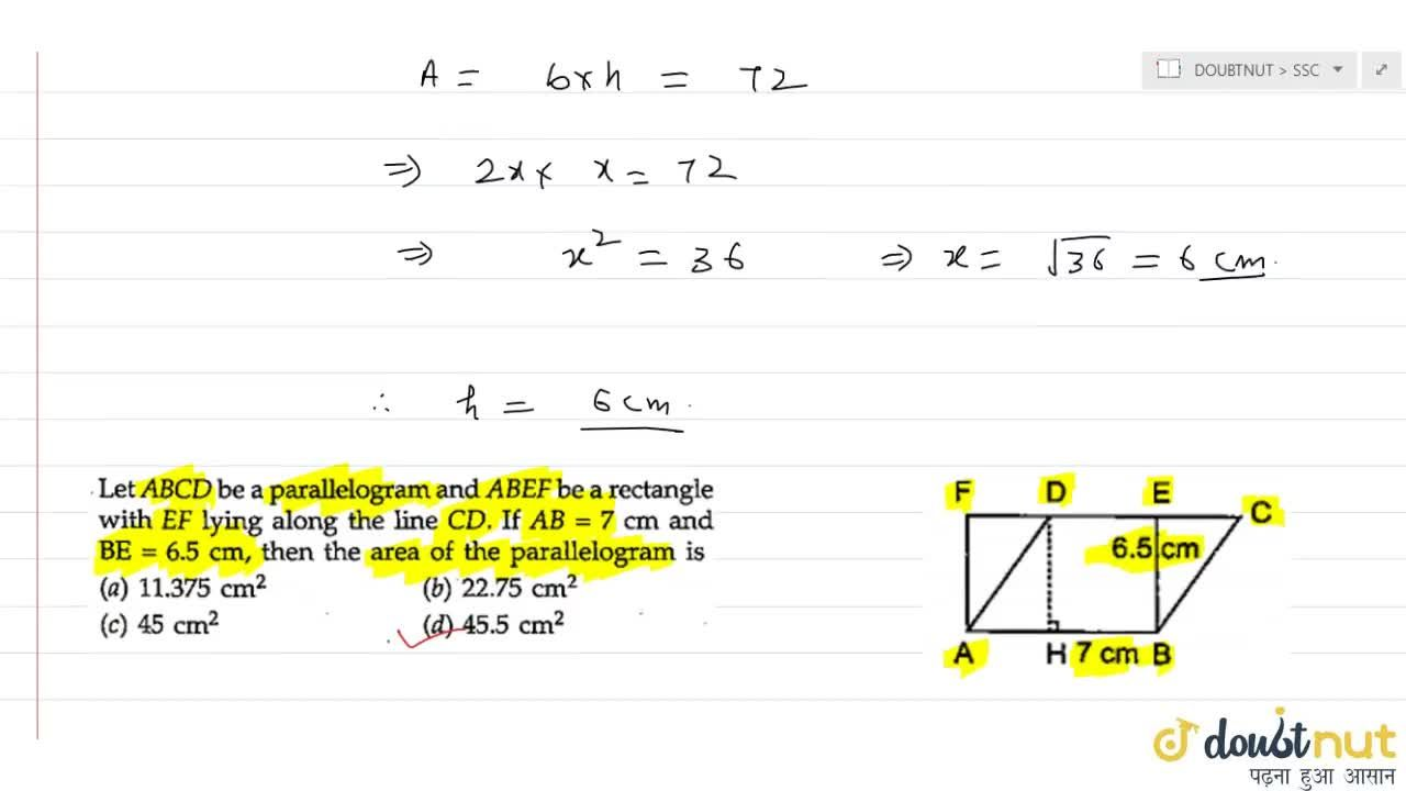 Solution for Area and Perimeter of Parallelogram