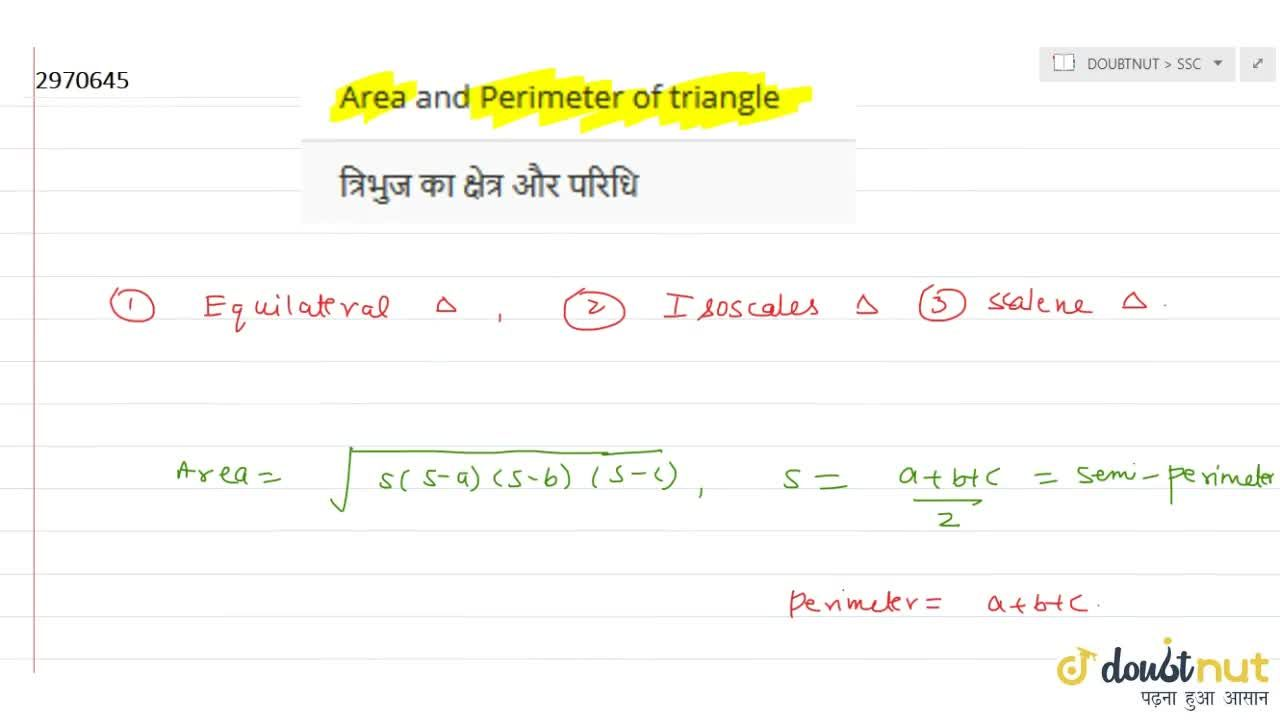 Solution for Area and Perimeter of triangle