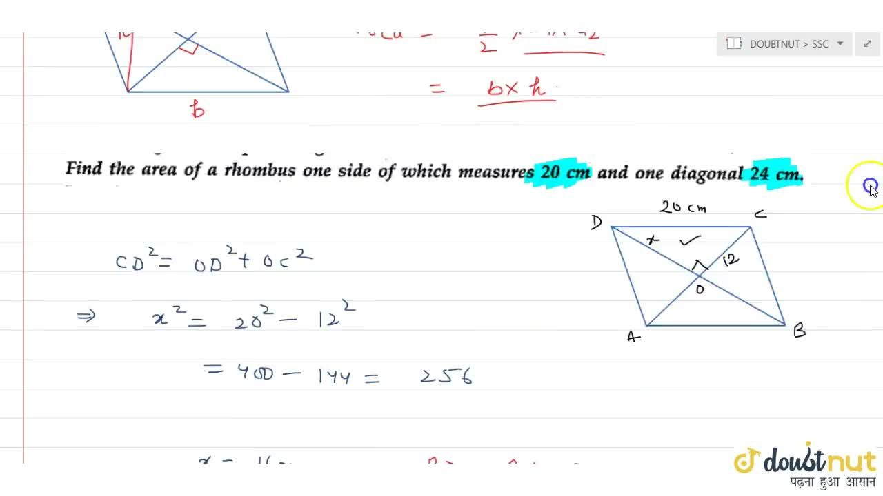 Solution for Area and Perimeter of rhombus