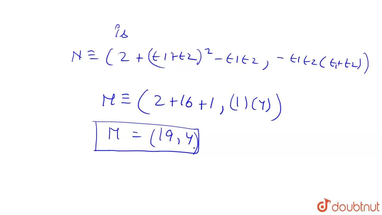If line x-2y-1=0 intersects parabola y^(2)=4x at P and Q, then find the point of intersection of normals at P and Q.