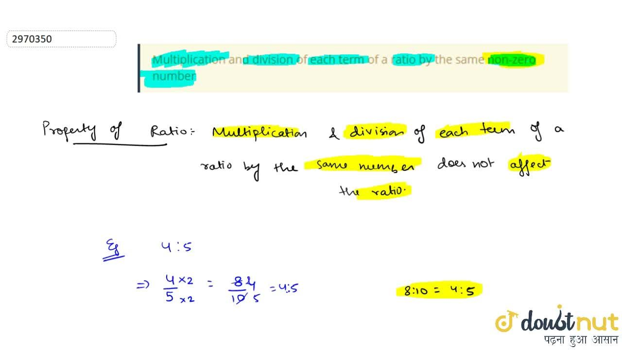 Multiplication and division of each term of a ratio by the same non-zero number