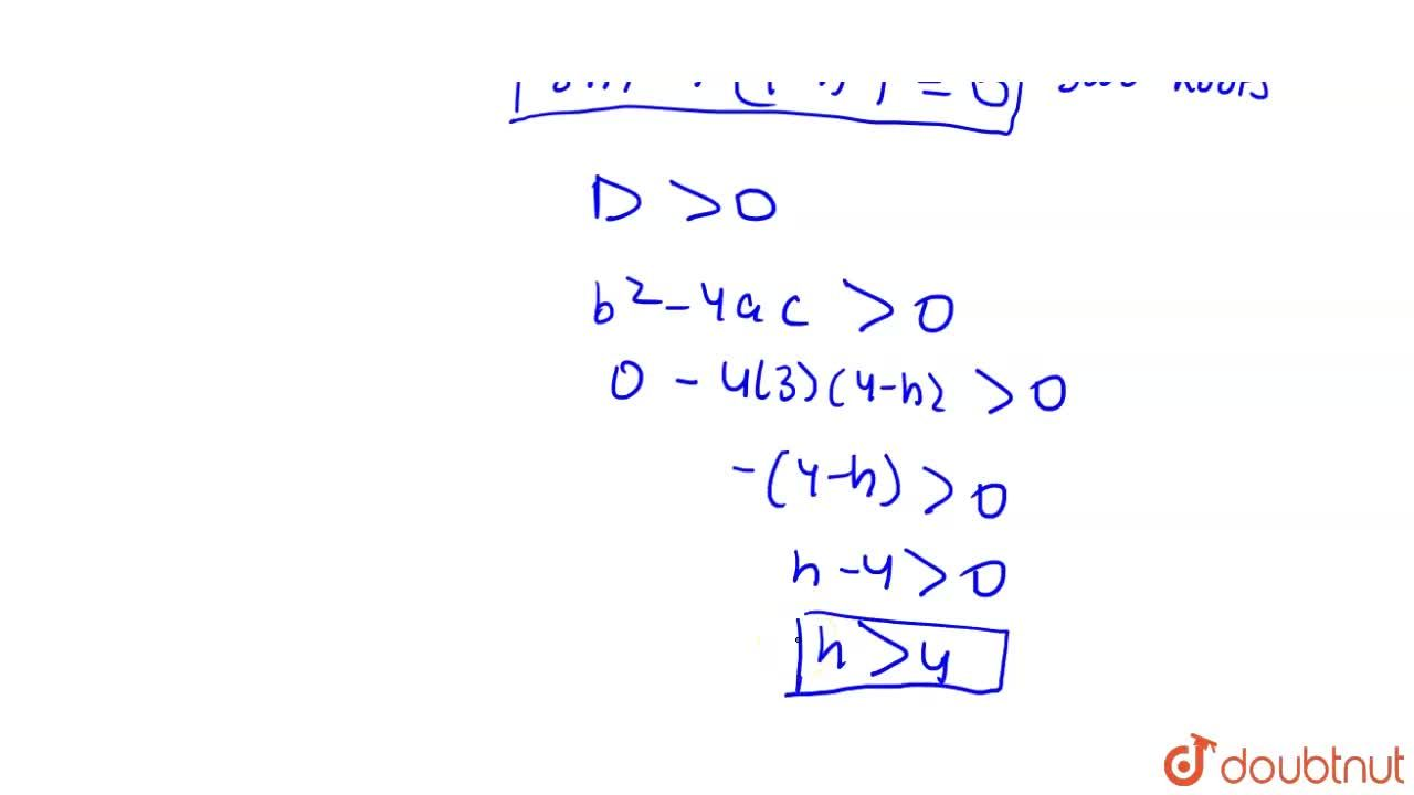 Solution for IF three distinct normals to the parabola y^(2)-2