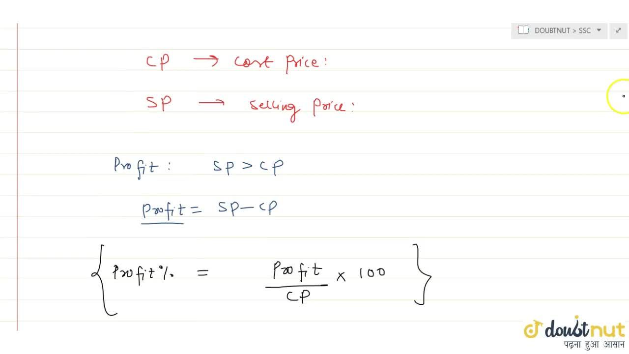 Solution for What is Profit Percentage