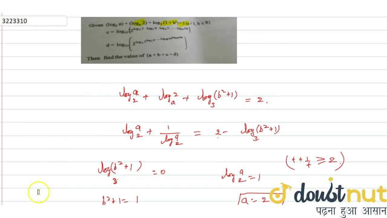 Solution for Given log_2(a) + log_2(2) + log_3(1 + b^2)=2 (a>1