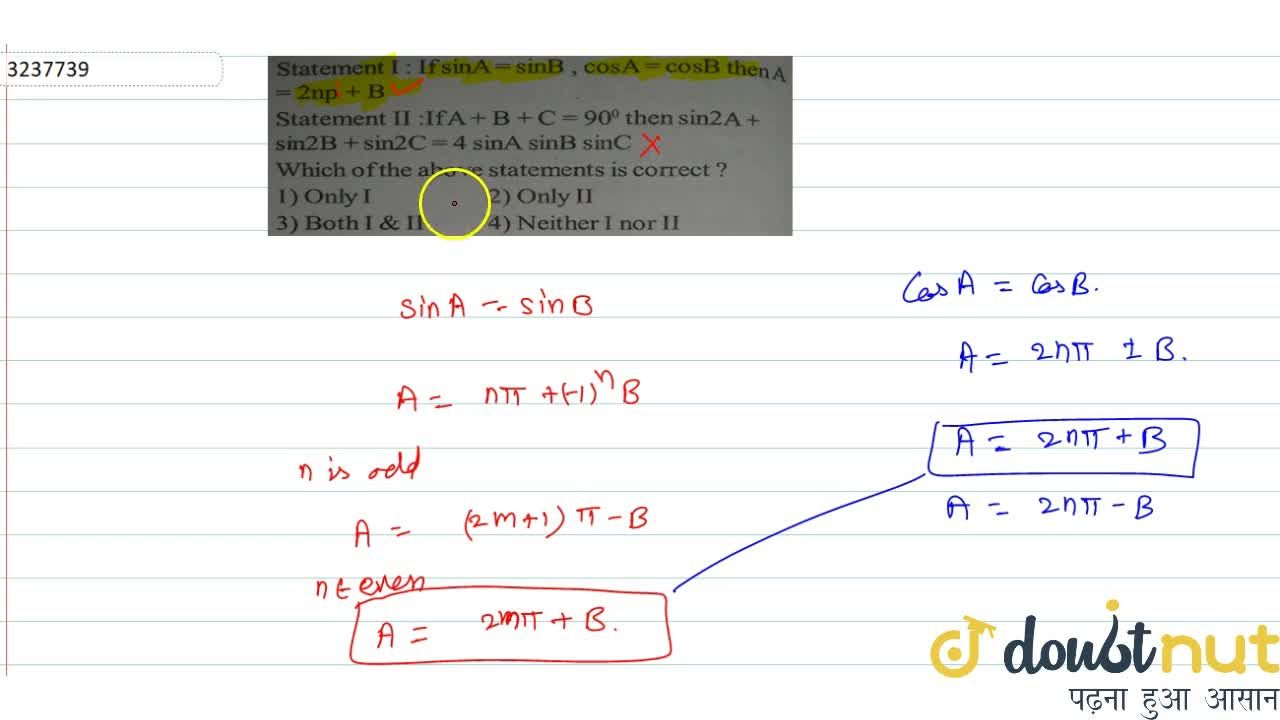 Solution for Statement I: If sinA=sinB , cosA=cosB then A= 2