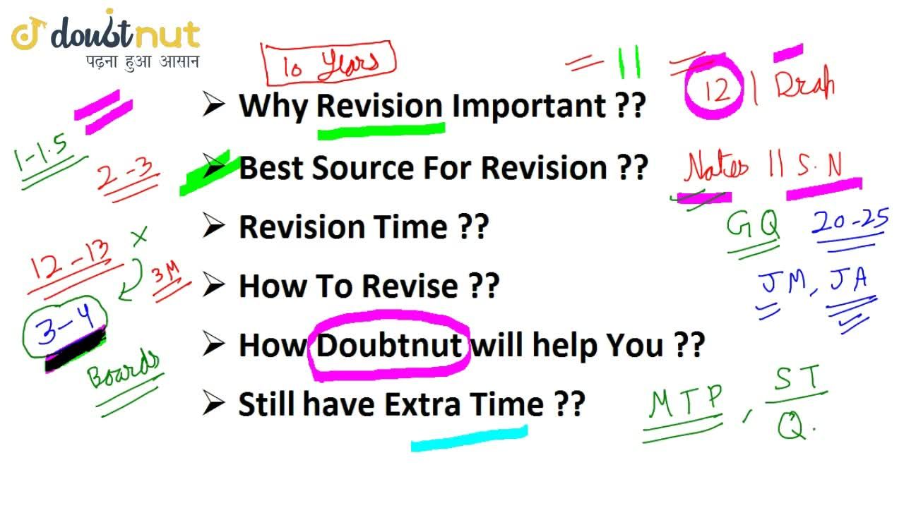 Solution for Revision Strategy For JEE Mains 2019 January    Fa