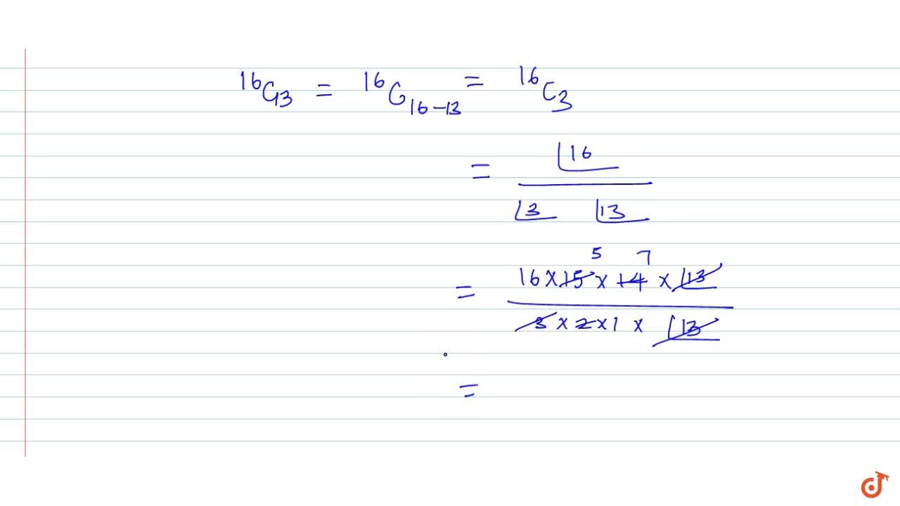 Solution for Combinations