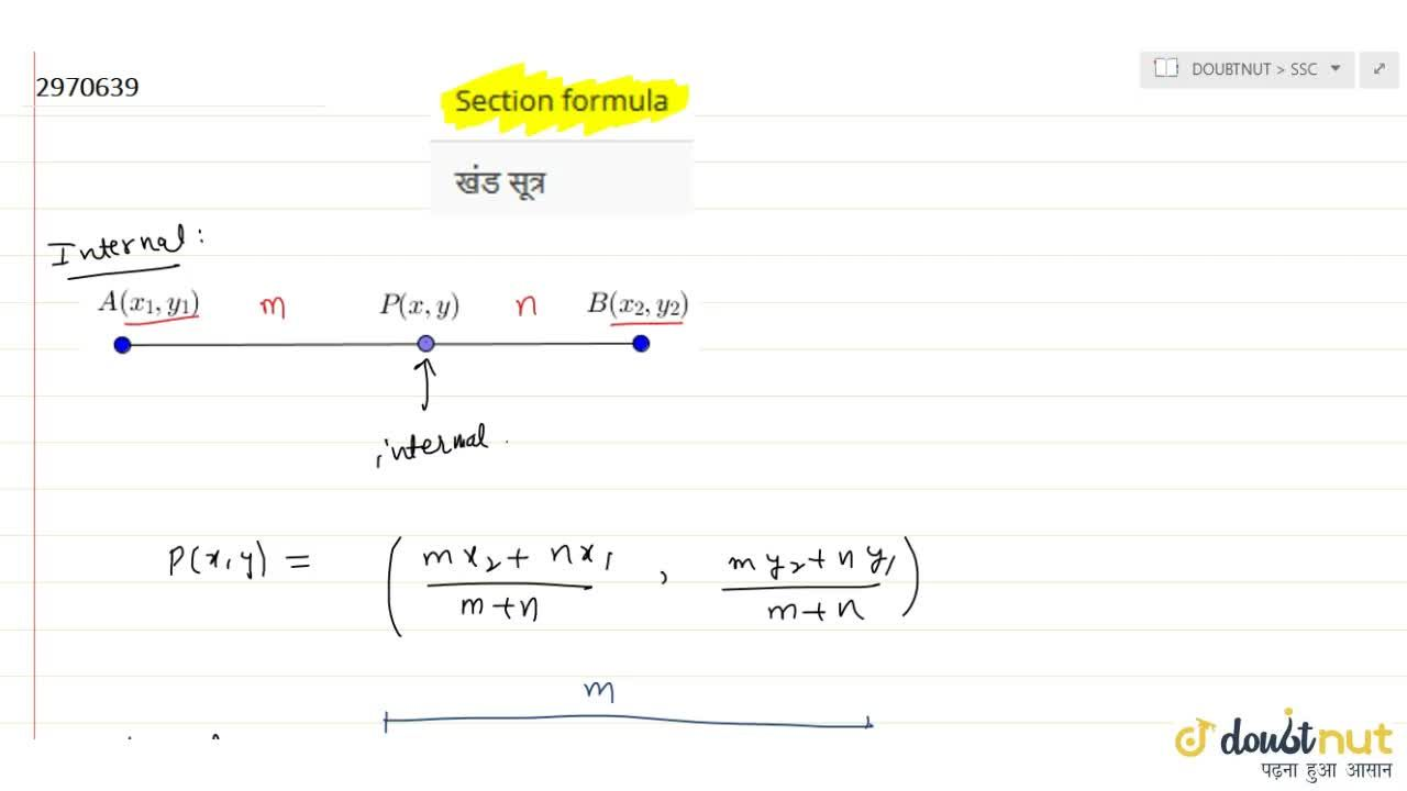 Solution for Section formula