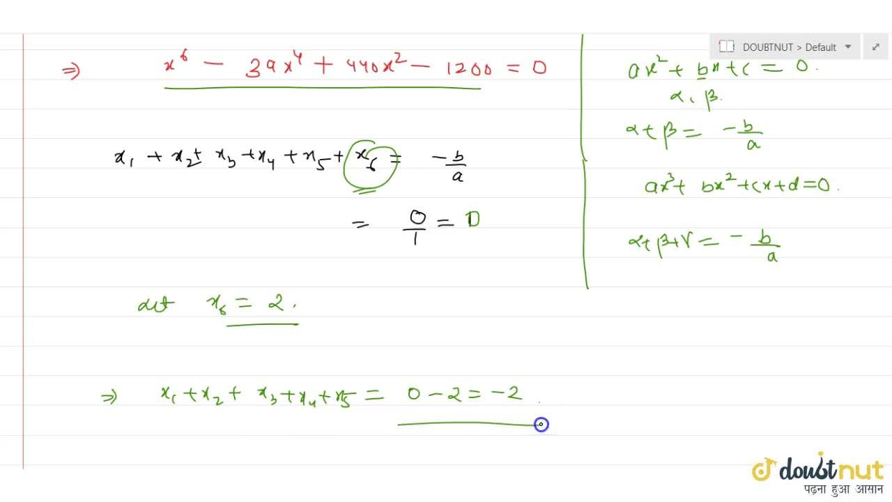 Solution for If one root of the equation  (7,6,x^2-13), (2,x^2