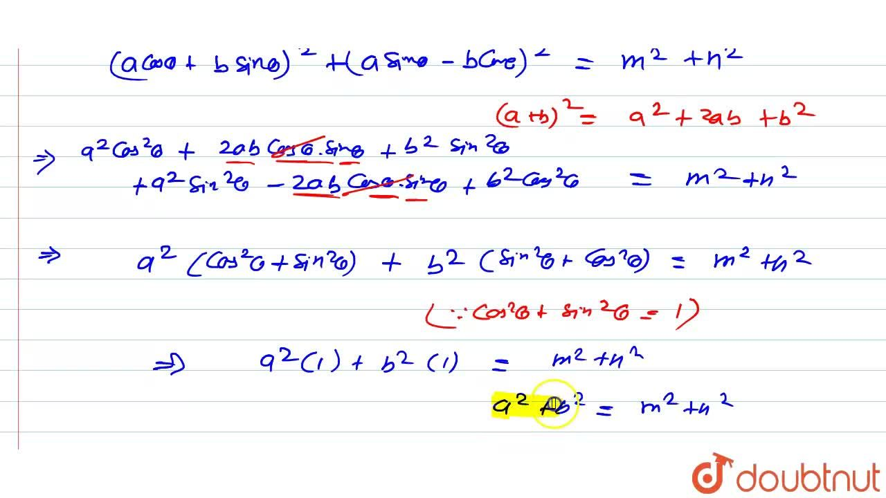 Solution for यदि a cos theta + b sin theta =m तथा  a sin the