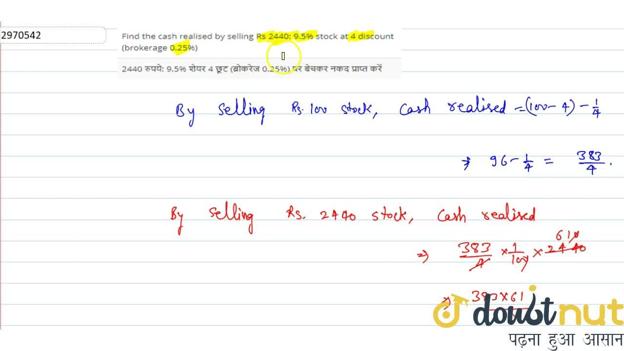 Solution for Find the cash realised by selling Rs 2440: 9.5% st