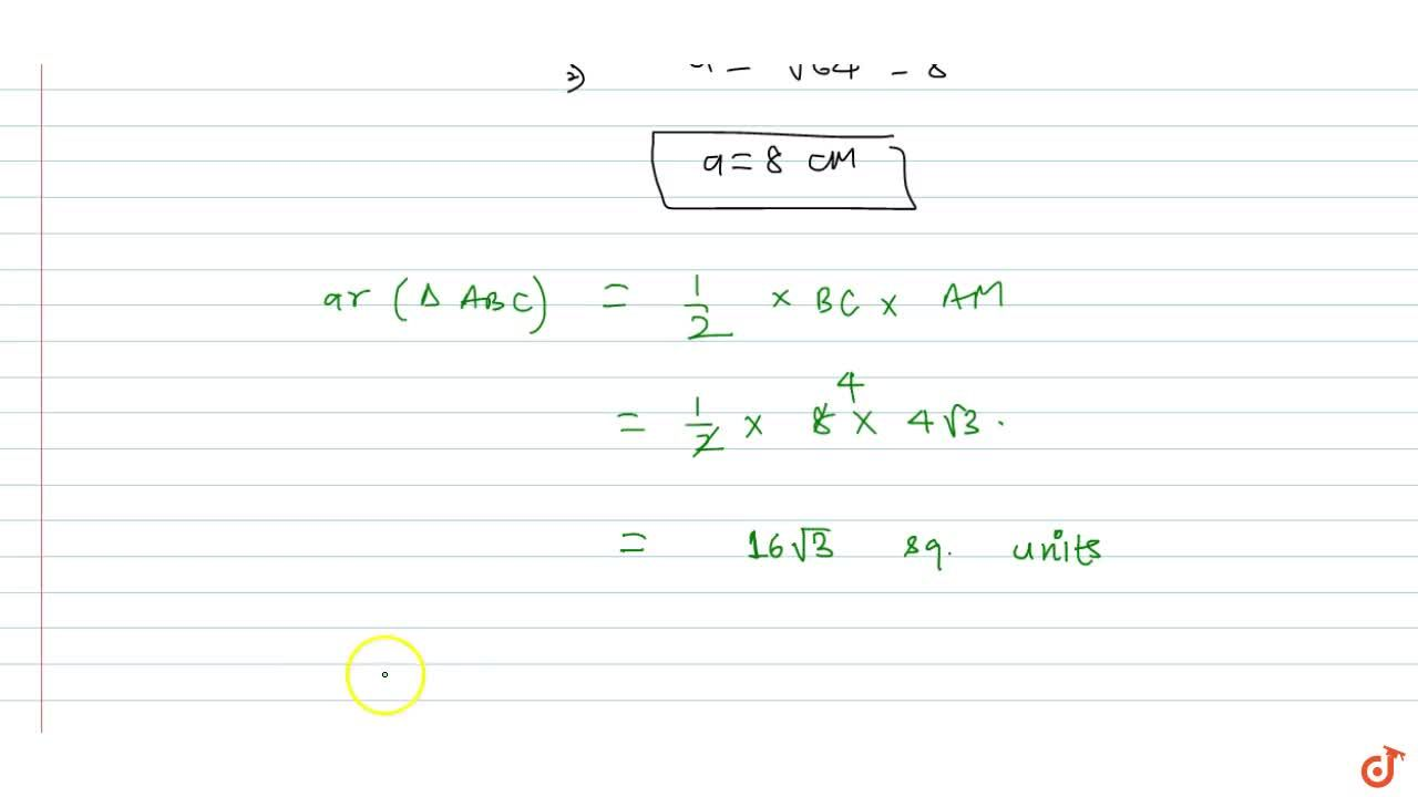 Line joining the mid-point of a side of a triangle to opposite vertex is Median