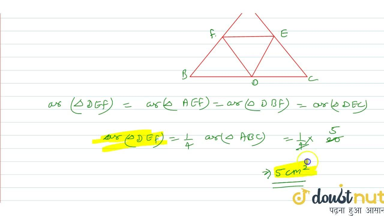 The four triangles formed by joining the midpoints of the sides of a given triangle are equal in area: each equal to one-fourth of given triangle.