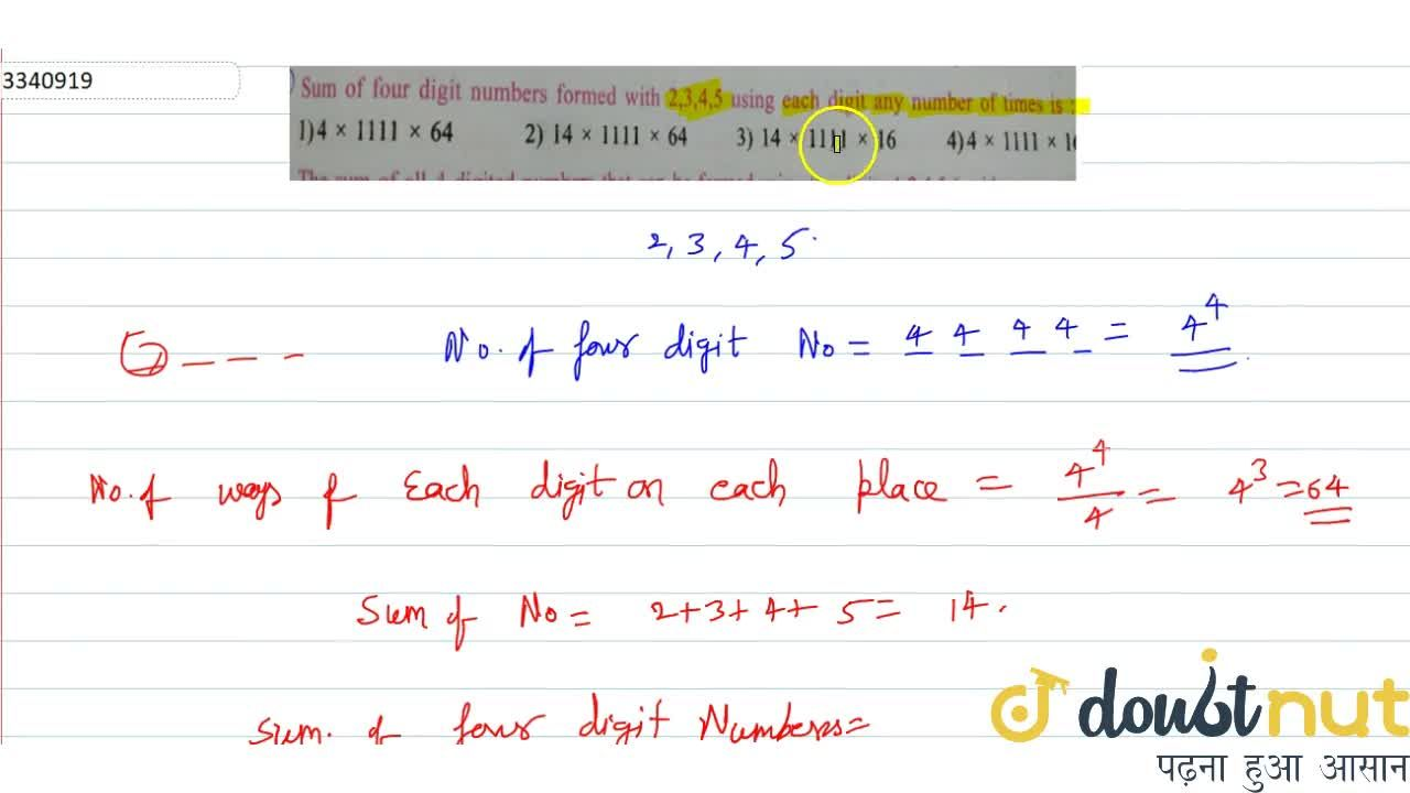 Sum of four digit numbers formed with 2,3,4,5 using each digit any number of times is :