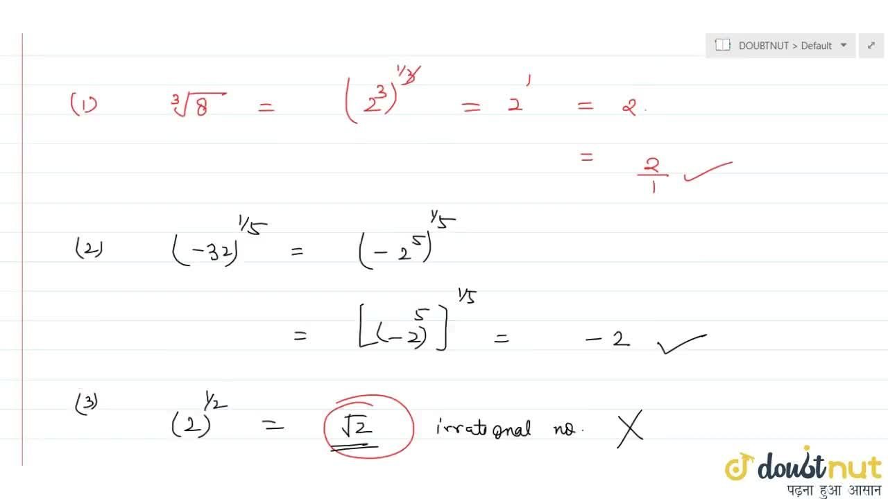 Solution for Which of the following is false? There is no ratio