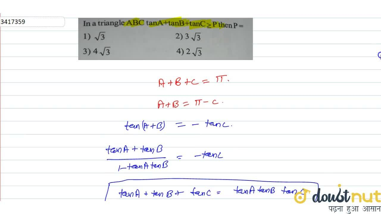 In a triangle ABC tanA+tanB+tanC>=P then P=