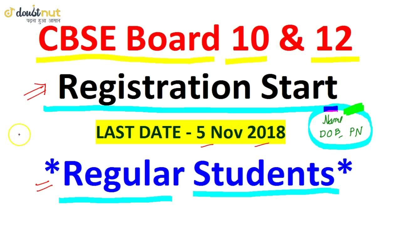 Solution for CBSE Board Exam 2019 || Class 10 & 12 Boards || Re