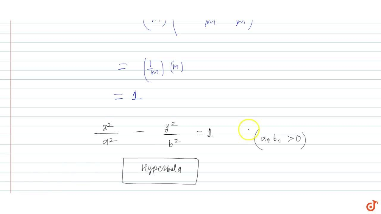 Prove that the straight lines x,a-y,b =m and x,a+y,b=1,m, where a and b are 'm'  is a parameter, always meet on agiven positive real numbers and hyperbola.